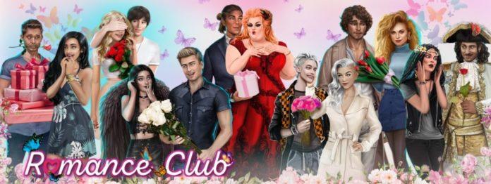 Скачать клуб Романтики