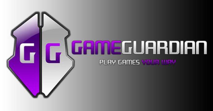 скачать game guardian