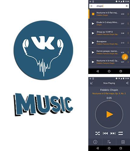 скачать VKMusic