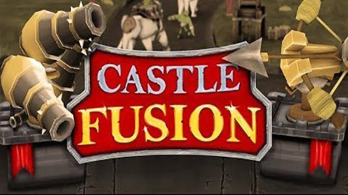 castle fusion мод много денег