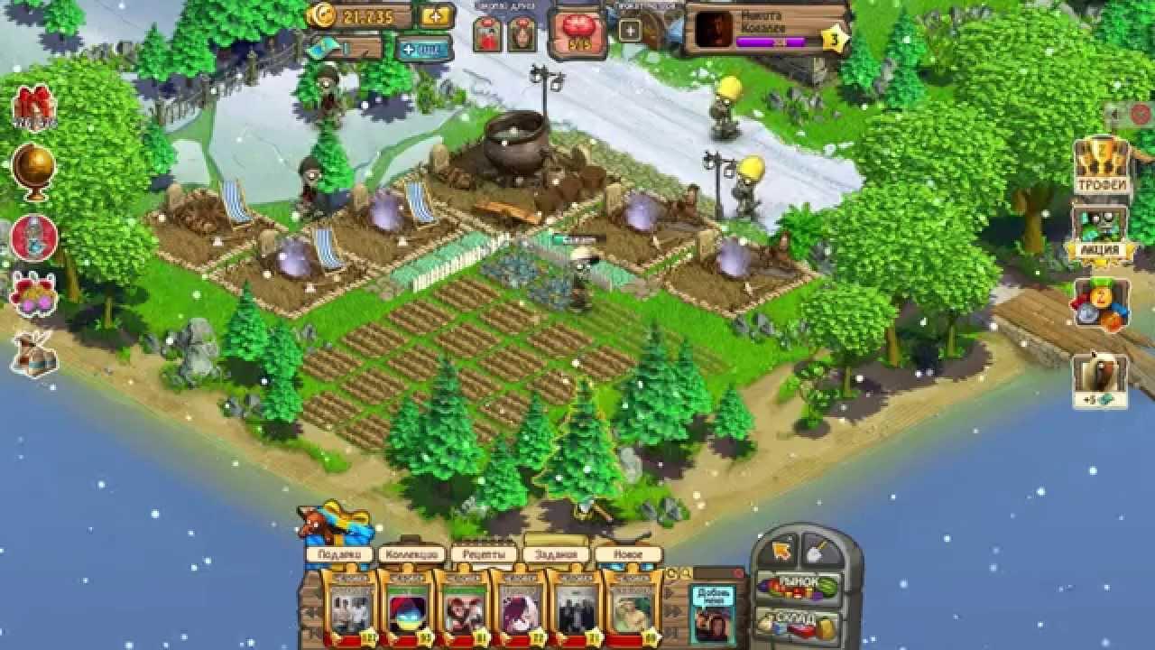 зомби ферма взлом