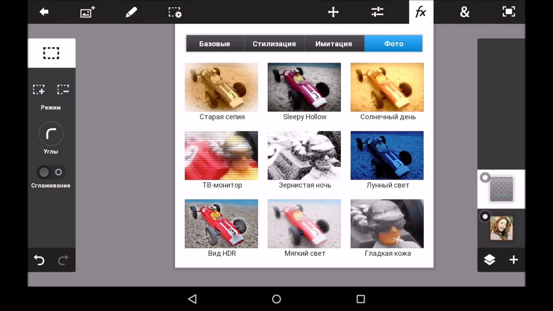 скачать adobe photoshop touch на андроид