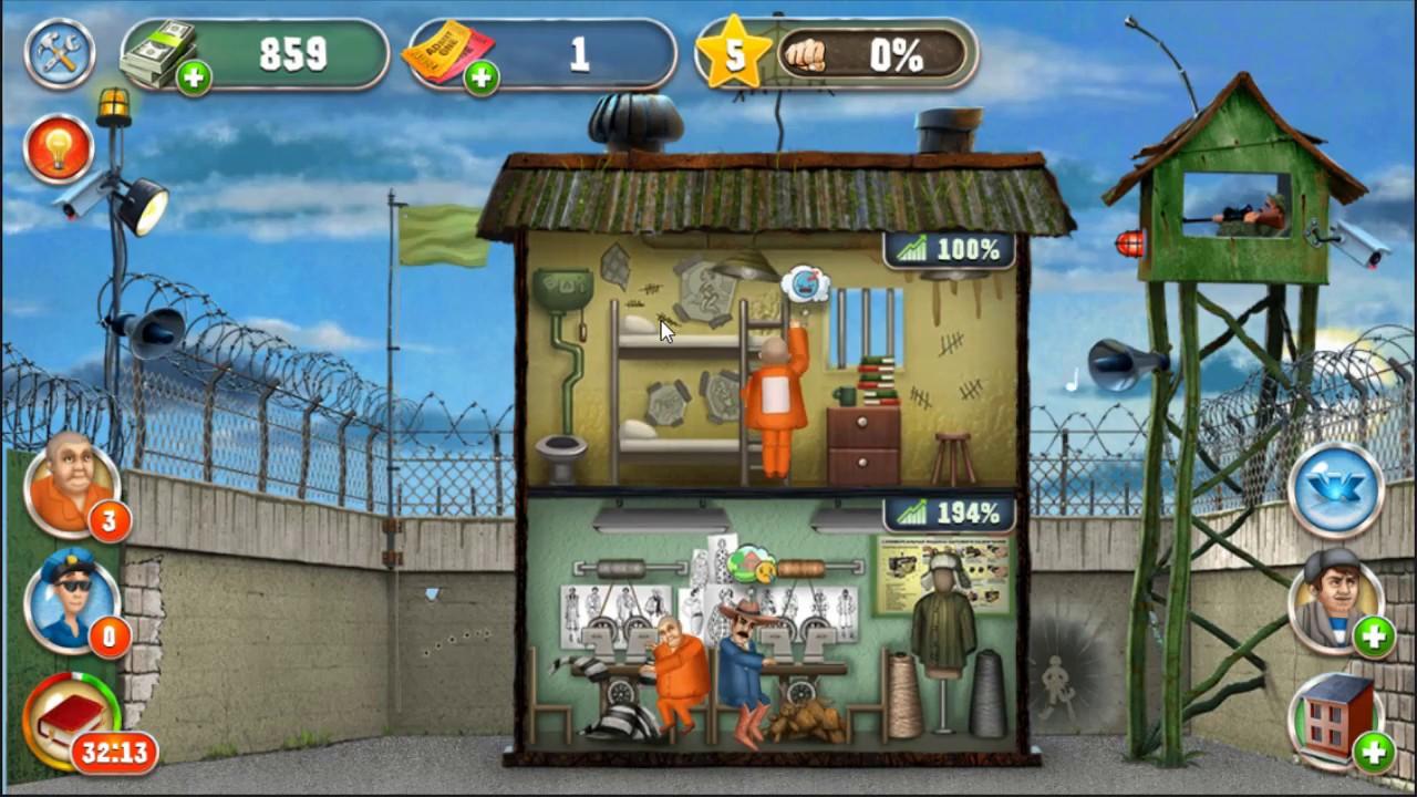 скачать взлом симулятор тюрьмы