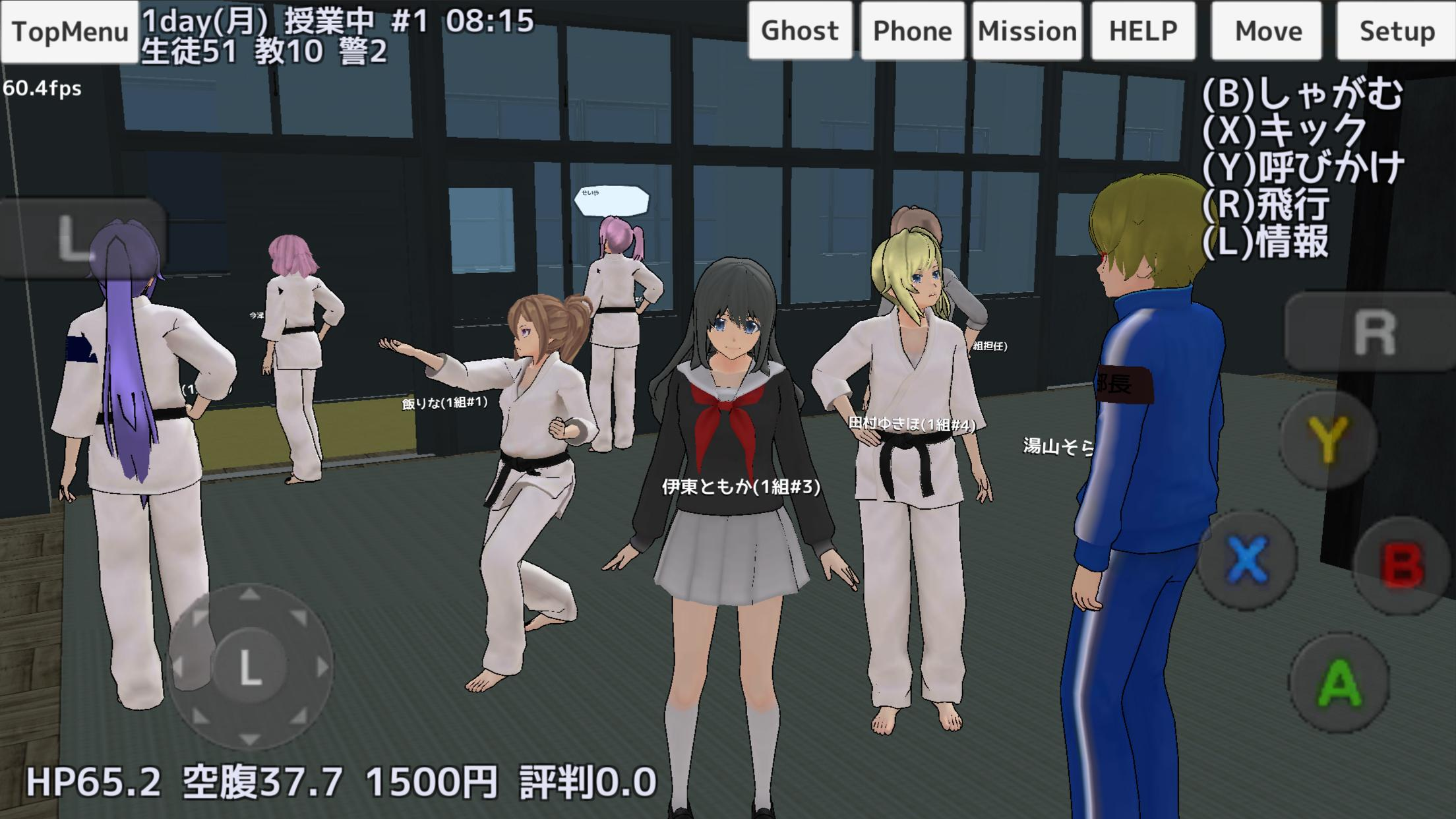 school girls simulator mod