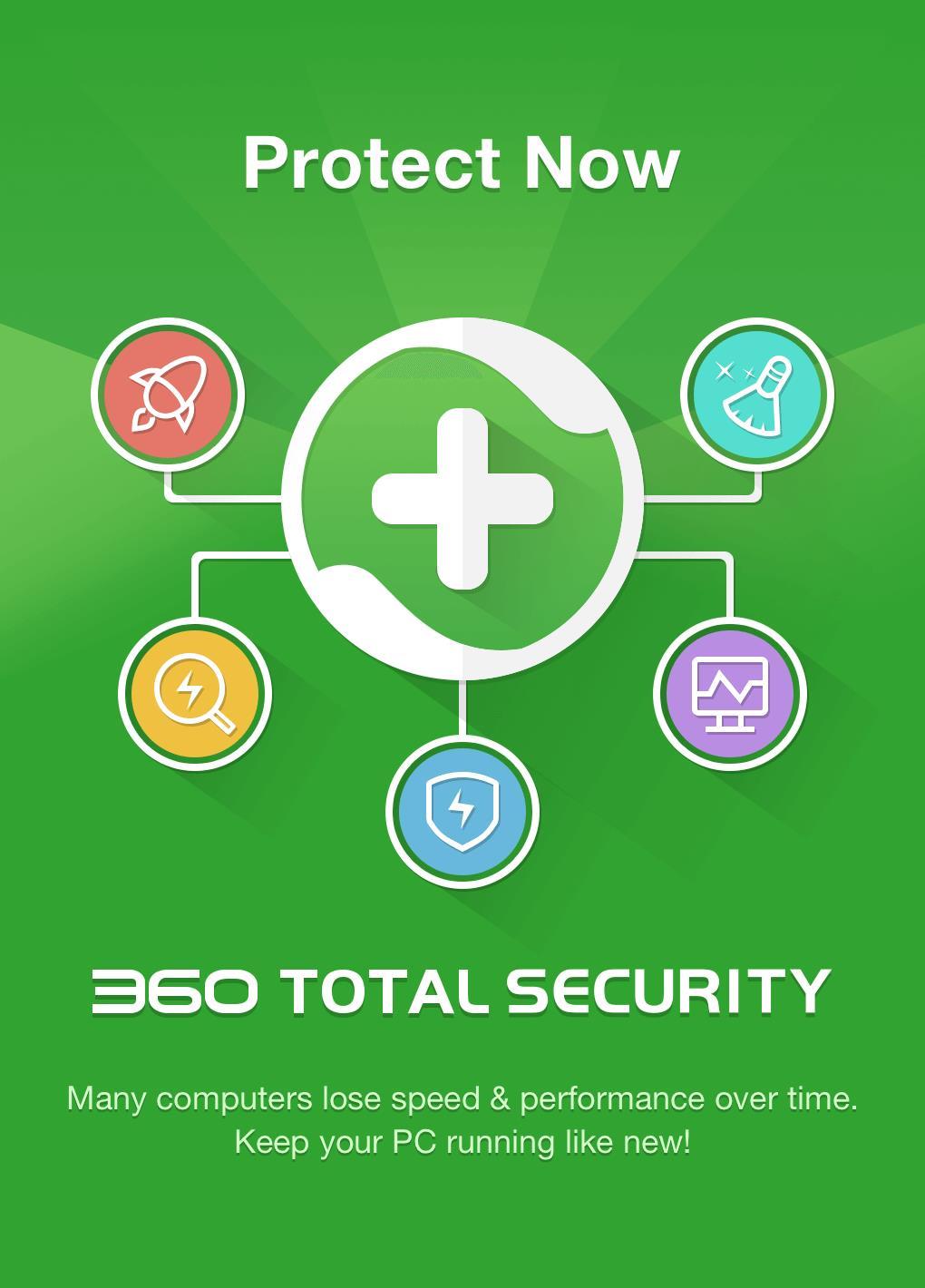 скачать 360 total security
