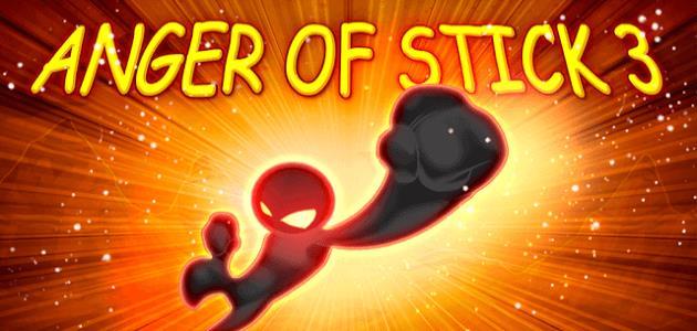 скачать anger of stick 3