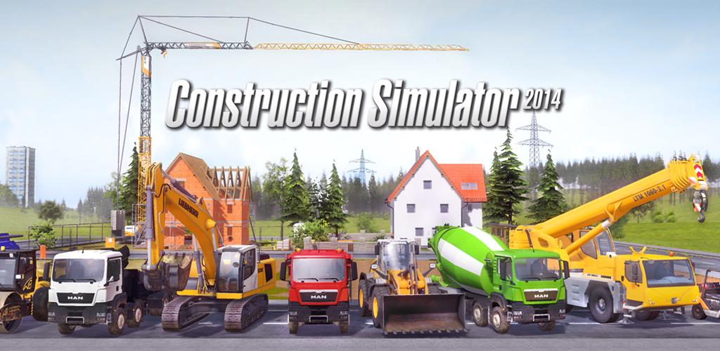 скачать construction simulator 2014