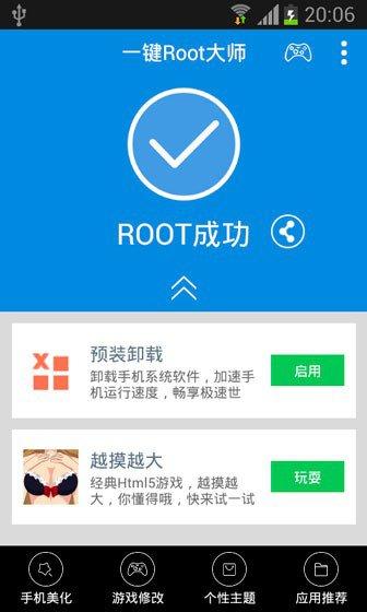 root dashi скачать на андроид