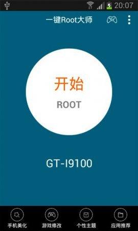root dashi zhiqupk root