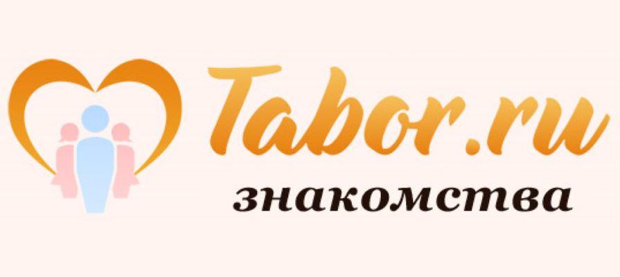 tabor знакомства скачать на андроид бесплатно