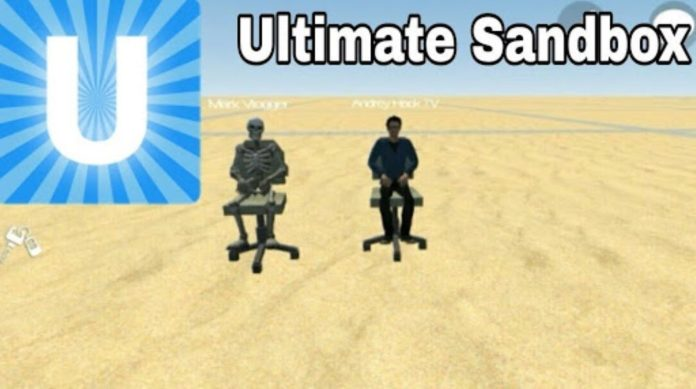 скачать ultimate sandbox