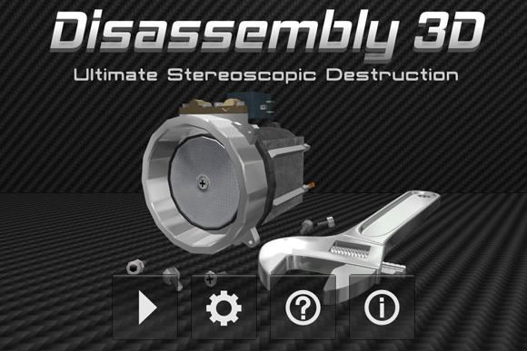 скачать disassembly 3d