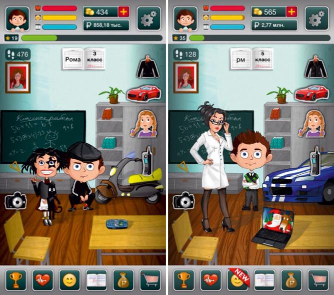 симулятор школьника андроид