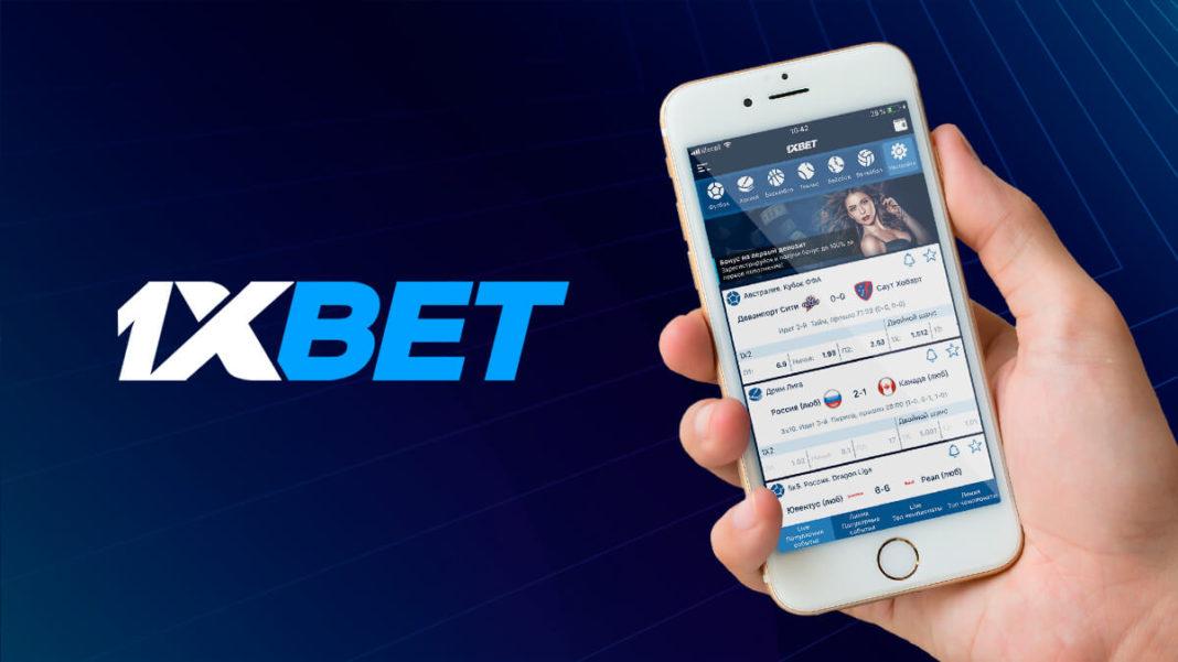 мобильное приложение 1xbet на Андроид