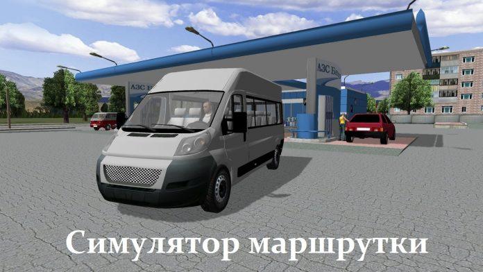 Симулятор Маршрутки